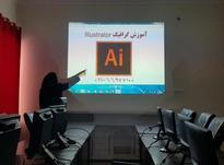آموزش گرافیک ایندیزاین آموزشگاه نرم افزارگرافیکی فنی حرفه ای در شیپور-عکس کوچک
