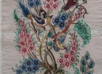 قالیچه دستبافت تابلویی هدیه ولنتاین و روز مادر در شیپور-عکس کوچک