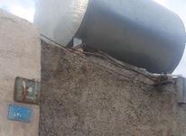 تانکر جای آب  در شیپور-عکس کوچک