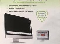 Privacy Filter - پرایوسی فیلتر - محافظ صفحه نمایش لپ تاپ در شیپور-عکس کوچک