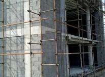 جویای کار مهندسی عمران در شیپور-عکس کوچک