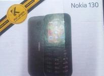 گوشی موبایل نوکیا 130 در شیپور-عکس کوچک