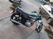 موتور انژکتور احسان97 در شیپور-عکس کوچک