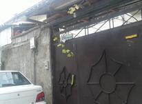 مشارکت در ساخت در شیپور-عکس کوچک