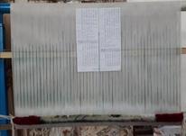 دار قالی چله کشی شده همراه با نخ و نقشه زیبا در شیپور-عکس کوچک