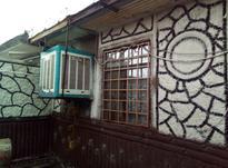 6قصب خانه 120 متر ساختمان با امتیاز کامل پروانه و برگ واگذار در شیپور-عکس کوچک
