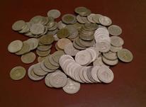 سکه ی فروشی  در شیپور-عکس کوچک