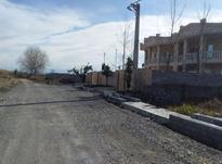 فروش زمین بافت مسکونی 247 متر در محمودآباد در شیپور-عکس کوچک