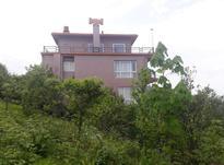 ویلای استخردار جنگلی 1000متری در رامسر  در شیپور-عکس کوچک