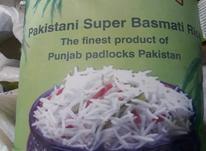 برنج پاکستانی سوپر باسماتی بید مجنون در شیپور-عکس کوچک