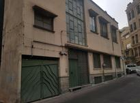 فروش خانه و کلنگی 480 متر در الهیه در شیپور-عکس کوچک