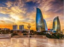 تور باکو نوروز99 در شیپور-عکس کوچک