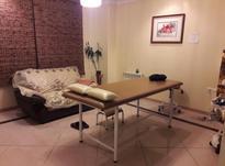 ماساژ و ماساژ درمانی تخصصی در شیپور-عکس کوچک