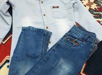 ست شلوار و پیراهن جین در شیپور-عکس کوچک