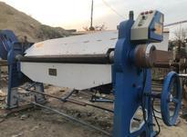 خم کن 2 متر3 میل 1/5 میل استیل فک بالا برقی ساخت دیانی در شیپور-عکس کوچک
