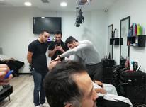 استخدام آرایشگر آقا درصدی یا اجاره صندلی در زعفرانیه در شیپور-عکس کوچک