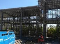 داربست فلزی میثم(تمام نقاط)مناسب،بابیمه در شیپور-عکس کوچک