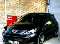 ریمپ.کاهش مصرف سوخت۴۰۵.۲۰۶.ef7 در شیپور-عکس کوچک