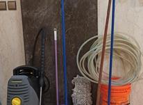 نظافت مجتمع با دستگاه کارواش در شیپور-عکس کوچک