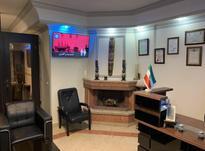 ارائه مدرک ماساژ از سازمان آموزش فنی و حرفه ای  در شیپور-عکس کوچک