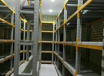 قفسه صنعتی راک در شیپور-عکس کوچک