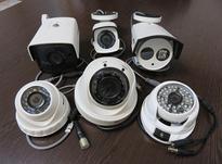 نصب و راه اندازی دوربینهای مداربسته  در شیپور-عکس کوچک