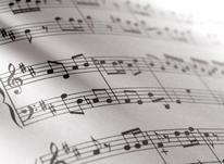 آموزش و خدمات موسیقی در شیپور-عکس کوچک