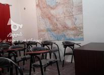 آموزش گردشگری- دیپلم-آموزشگاه-مهارت در شیپور-عکس کوچک