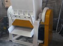 دستگاه آسیاب پلاستیک قدرتی و سنگین در شیپور-عکس کوچک