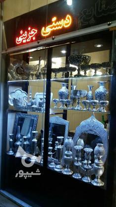 ظروف نقره.نقره نما در گروه خرید و فروش خدمات و کسب و کار در اصفهان در شیپور-عکس1