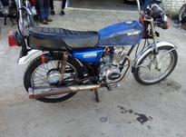 فروش موتور سیکلت برگ اوراقی سالم در شیپور-عکس کوچک
