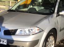 اجاره خودرو ، اجاره ماشين در شیپور-عکس کوچک