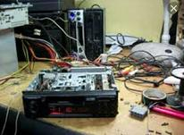 تعمیر اسپیکروپخش خودرو  در شیپور-عکس کوچک