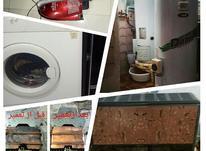 تعمیر ونصب انواع بخاری آبگرم کن و...کولر  در شیپور-عکس کوچک