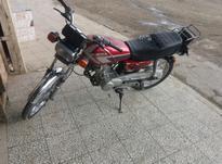 موتور سیکلت نیکران در شیپور-عکس کوچک