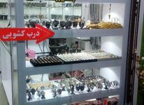 کل ویترین های مغازه بفروش  در شیپور-عکس کوچک