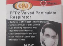 ماسک فیلتر دار N95 در شیپور-عکس کوچک