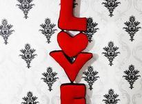 پولیشی حروف انگلیسی love لاو آویز عاشقانه در شیپور-عکس کوچک