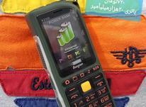 هوپ و لندروور(گوشی های ضد ضربه) ارسال سراسرکشور در شیپور-عکس کوچک