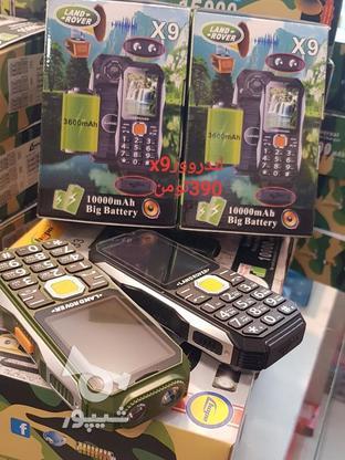 لندروور،هوپLAND_ROVER،ضد ضربه،ضد آب در گروه خرید و فروش موبایل، تبلت و لوازم در مازندران در شیپور-عکس1