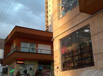 فروش فاز 11 پردیس 90 متری در شیپور-عکس کوچک