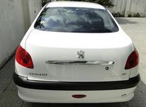 پژو 206 SD (صندوق دار) 99 سفید ( تحویل آنی ) در شیپور-عکس کوچک