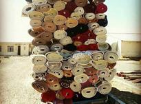 کارخانه قالیشویی و مبل شویی عطا در شیپور-عکس کوچک