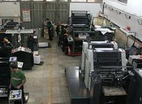 چاپ تراکت ریسو   افست  کیفیت بالا در شیپور-عکس کوچک