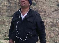 جویای کارنگهبانی باسابقه معتبر هستم در شیپور-عکس کوچک