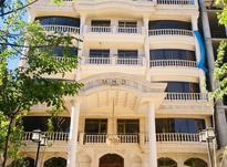 فروش آپارتمان ۲۶۳ متر در دروس-سیستم هوشمند-فرصت استثنایی در شیپور-عکس کوچک