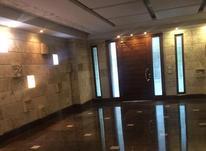 آپارتمان198 متری ویو چشمگیر پاسداران -شیک ولوکس-نما تلفیقی در شیپور-عکس کوچک