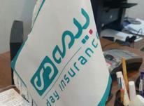 مشاوره وصدورانواع بیمه نامه حتی در روزهای تعطیل(حضوری_تلفنی) در شیپور-عکس کوچک