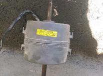 فن برای کولر  در شیپور-عکس کوچک