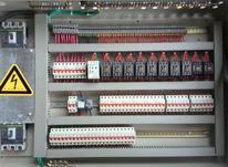 استخدام نیرو و کار اموز در رشته برق صنعت  در شیپور-عکس کوچک